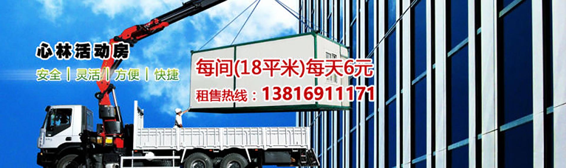 上海萬博maxbetx官網集裝箱