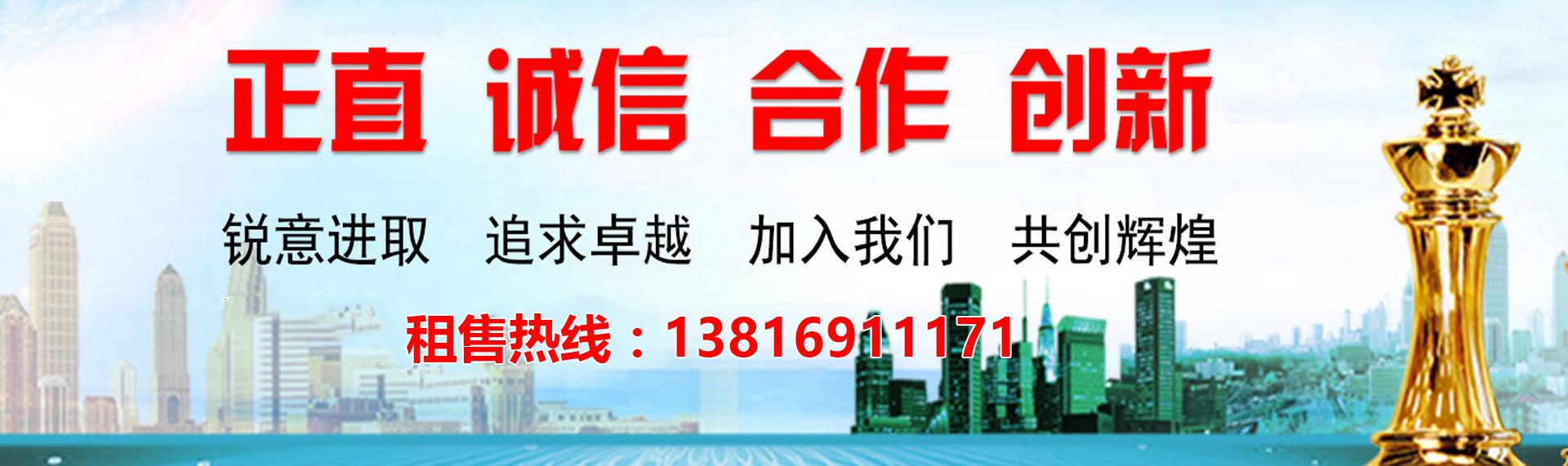 上海萬博maxbetx官網租賃服務